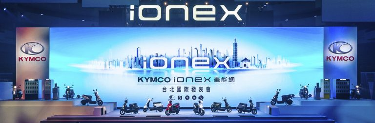 KYMCO Launches World's First Ionex Scooters